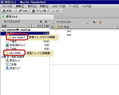 gmail ファイル  保存 先